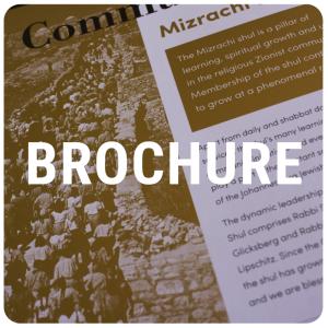 category-brochures