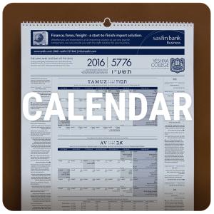 category-calendar
